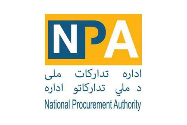 National-Procurement-Authority